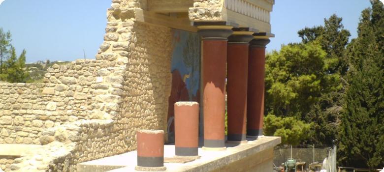Minoan ruins Greece