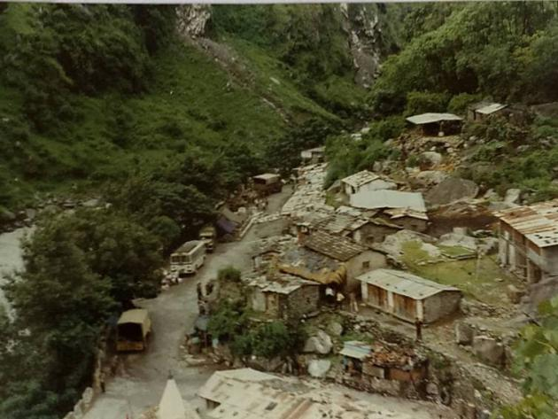 Tawaghat village in 1994