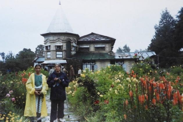 Narayan Swami Ashram Complex