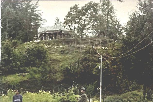 View point at Narayan Ashram